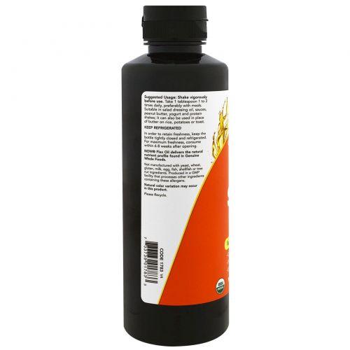 Now Foods, Сертифицированное органическое масло льняного семени с высоким содержанием лигнана, 12 унций (355 мл