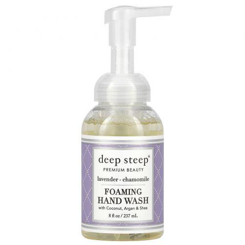 Deep Steep, Пенящееся средство для мытья рук с лавандой и ромашкой, 8 жидких унций (237 мл)