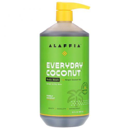 Everyday Coconut, Body Wash, Hydrating, Normal/Dry Skin, Purely Coconut, 32 fl oz (950 ml)