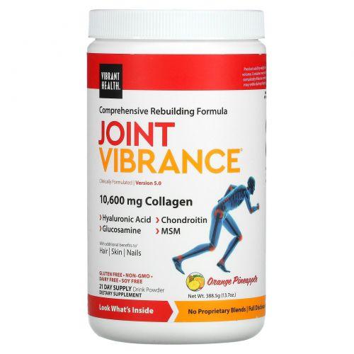 Vibrant Health, Пищевая добавка «Сила суставов», версия 4.3, со вкусом апельсина и ананаса, 12,96 унций (367,5 г)