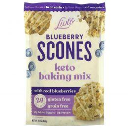 Livlo, Blueberry Scones, Keto Baking Mix with Real Blueberries, 9.5 oz (269 g)