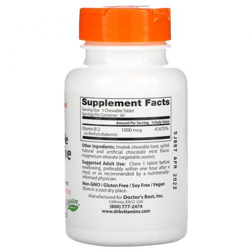 Doctor's Best, Полностью активный В12, 1000 мкг, 60 быстрорастворимых таблеток для рассасывания