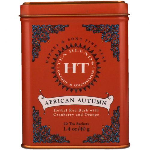 Harney & Sons, Африканская осень, 20 чайных пакетиков, 1.4 унции (40 г)