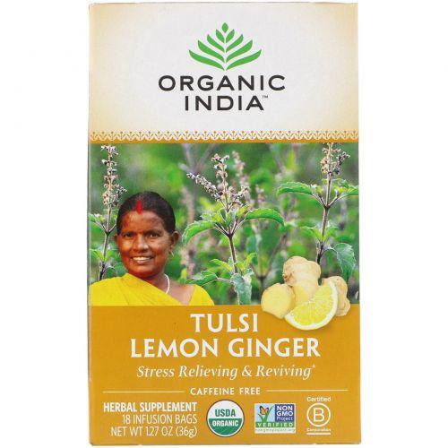 Organic India, Чай тулси, с ароматом лимона и имбиря, без кофеина, 18 бумажных пакетиков, 1.27 унций (36 г)