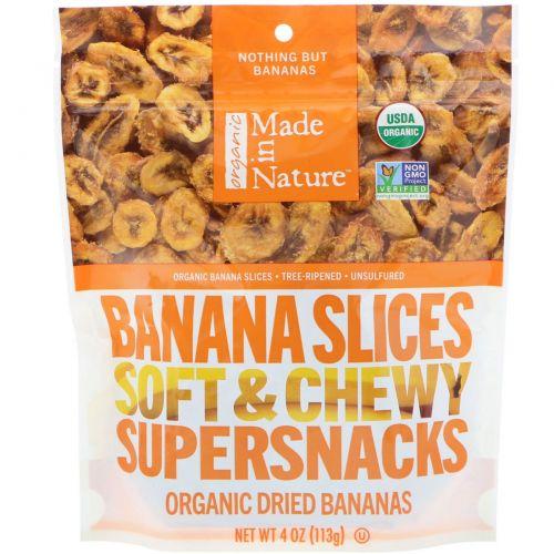 Made in Nature, Органические бананы, сушеные, не обработанные сернистым газом, 4 унции (113 г)