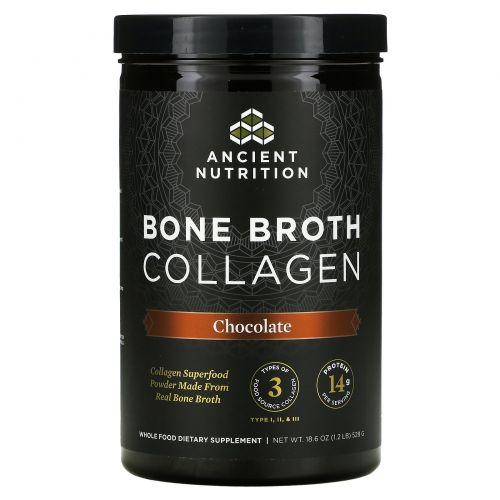 Ancient Nutrition, Коллаген костного бульона, шоколад, 18,6 унц. (528 г)