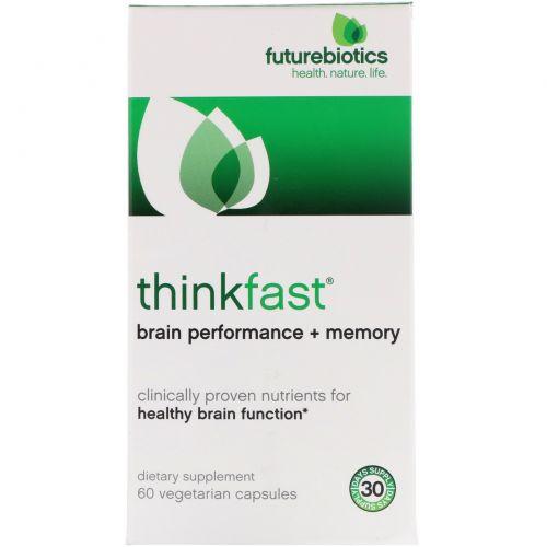 FutureBiotics, «БыстрыйУм», повышение производительности мозга и памяти, 60 растительных капсул