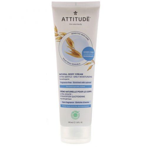 ATTITUDE, Natural Body Cream, Extra Gentle, Fragrance-Free, 8 fl oz (240 ml)