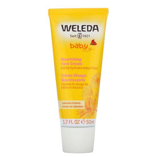 Weleda, Детский крем для лица с календулой, 1,7 жидких унций (50 мл)