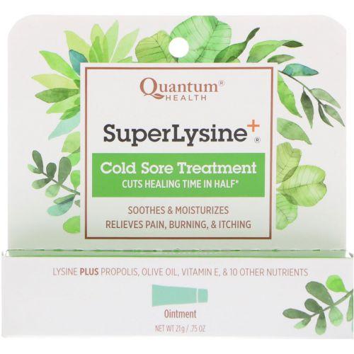 Quantum Health, Супер лизин + лечение герпеса, 0,75 унции (21 г)