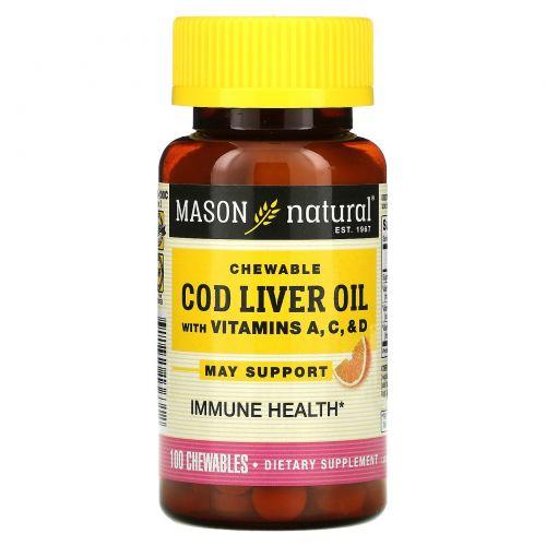 Mason Naturals, Рыбий жир с витаминами А, С, и D, жевательные таблетки со вкусом апельсина, 100 таблеток