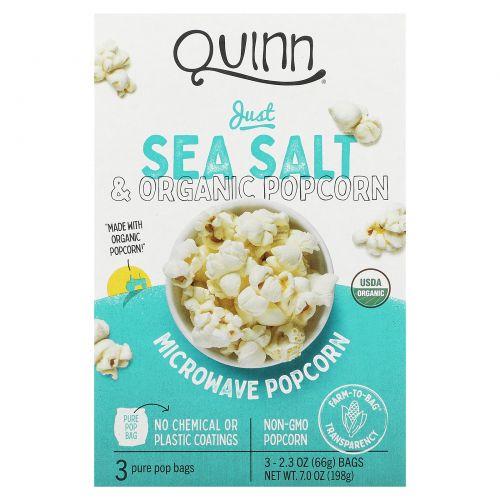 Quinn Popcorn, Попкорн для приготовления в микроволновой печи, с морской солью, 3пакета, 66г (2,3унции) каждый