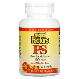 Natural Factors, Фосфатидилсерин 100 мг, 60 гелевых капсул