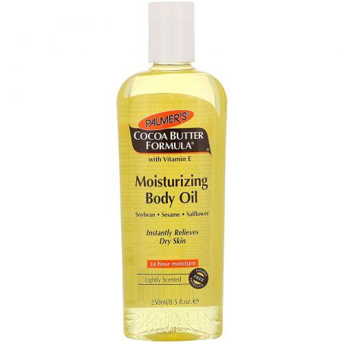 Palmer's, Cocoa Butter Formula, Moisturizing Body Oil, Lightly Scented, 8.5 fl oz (250 ml)