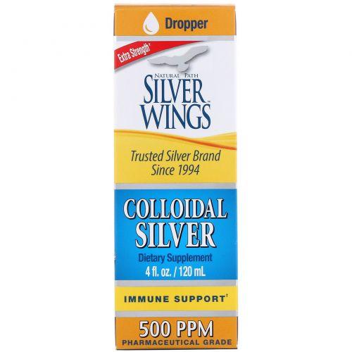Natural Path Silver Wings, Коллоидное серебро, 500 ppm, 4 жидкие унции (120 мл)
