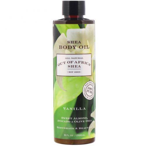 Out of Africa, Масло Ши для тела с витамином Е, ваниль, 266 мл (9 жидких унций)