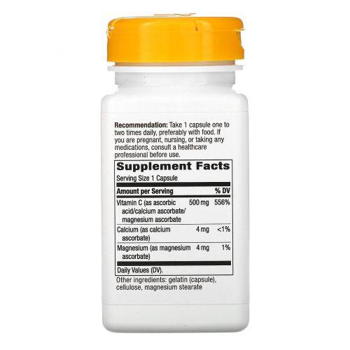 Nature's Way, Буферизованный витамин C -500, 100 капсул