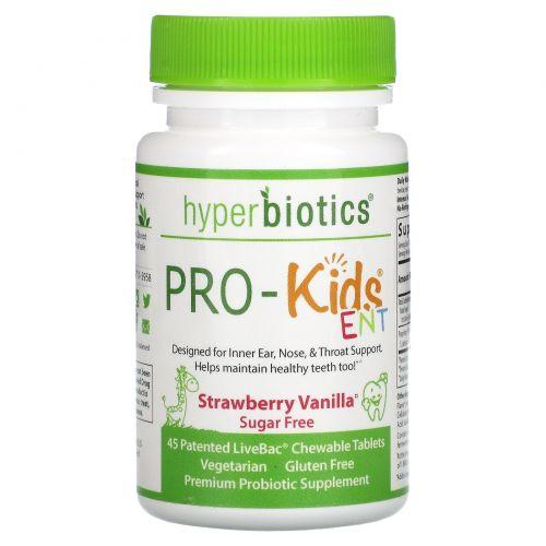 """Hyperbiotics, """"Pro-Kids ЛОР"""", пробиотик для детей, для поддержания здоровья внутреннего уха, горла и носа, со вкусом клубники и ванили, без сахара, 45 жевательных таблеток"""