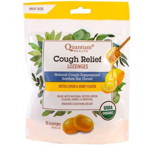Quantum Health, Леденцы от кашля, лимон Мейера и мед, 18 леденцов