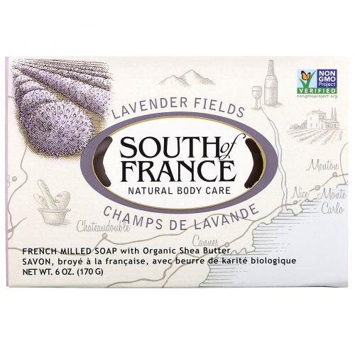 South of France, Лавандовые поля, французское отшелушивающее овальное мыло с органическим маслом ши, 6 унций (170 г)