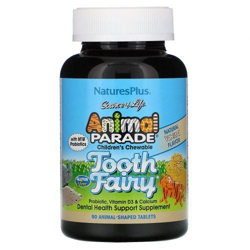 Nature's Plus, Source of Life, Animal Parade, Tooth Fairy, Детские жевательные таблетки, натуральный вкус ванили, 90 таблеток в форме животных