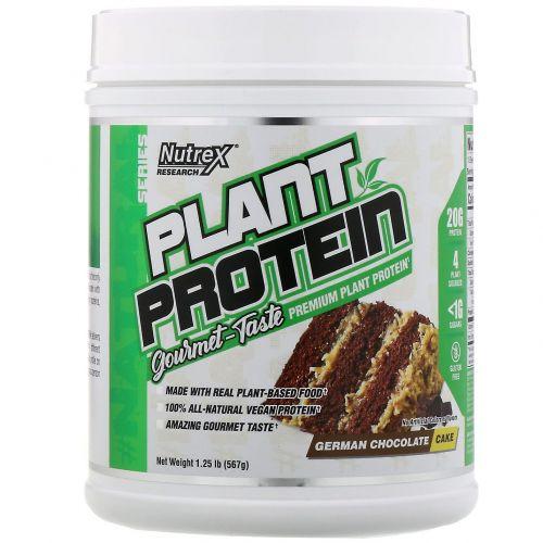 Nutrex Research, Серия Natural, растительный протеин, немецкий шоколадный торт, 567г