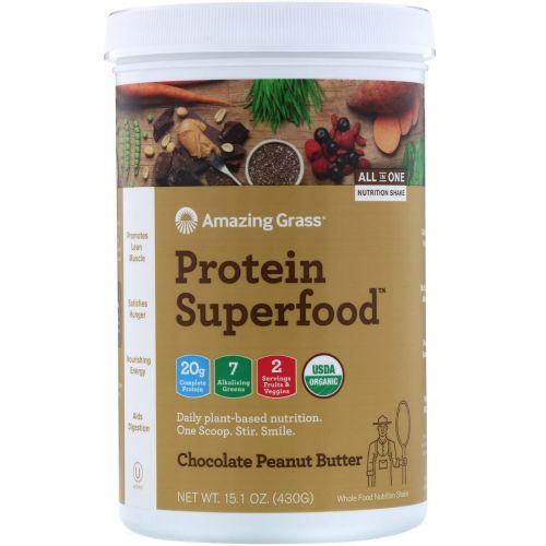 Amazing Grass, Протеиновая суперпища, шоколад-арахисовое масло, 15,1 унций (430 г)