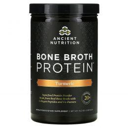 """Ancient Nutrition, """"Белок костного бульона"""", белковый порошок со вкусом куркумы, 16,2 унции (460 г)"""