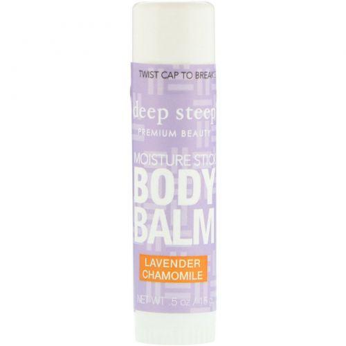 Deep Steep, Moisture Stick Body Balm, Lavender Chamomile, .5 oz (15 g)