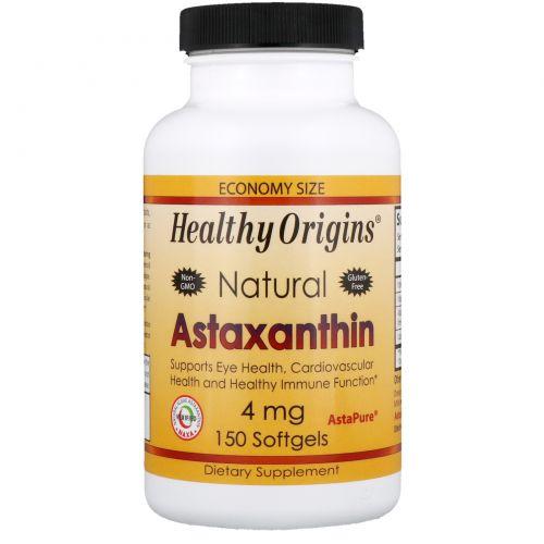 Healthy Origins, Астаксантин, 4 мг, 150 желатиновых капсул