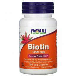 Now Foods, Биотин, 1000 мкг., 100 капсул