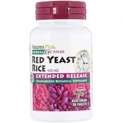 Nature's Plus, Herbal Actives, Красный ферментированный рис, 600 мг, 30 таблеток