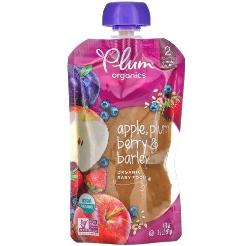 Plum Organics, Органическое детское питание, этап 2, яблоко, слива и ячмень, 3,5 унции (99 г)