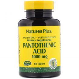 Nature's Plus, Пантотеновая кислота, 1000 мг, 60 таблеток