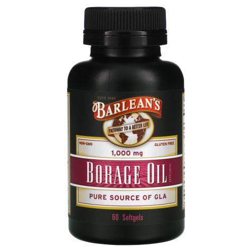 Barlean's, Масло бурачника, 60 желатиновых капсул