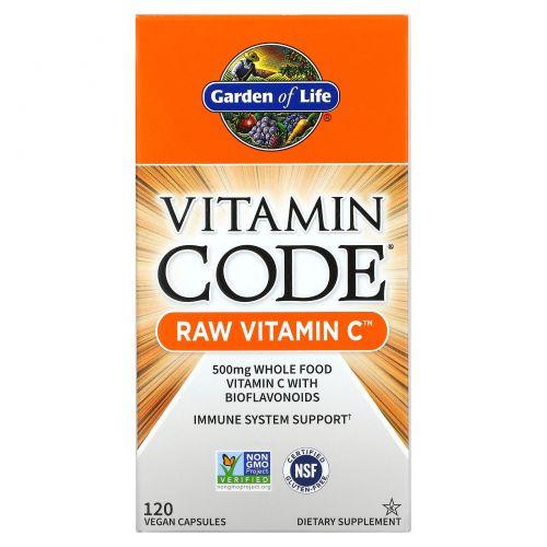 Garden of Life, GOL-11655 - Garden of Life, витаминный код, сырой витамин C, 120 веганских капсул