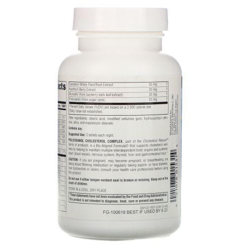 Source Naturals, Противохолестериновый комплекс с поликозанолом, 60 таблеток