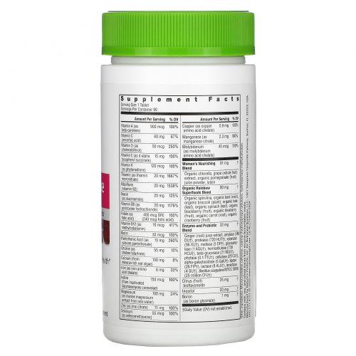Rainbow Light, Just Once, пищевой мультивитамин для женщин, 90 таблеток