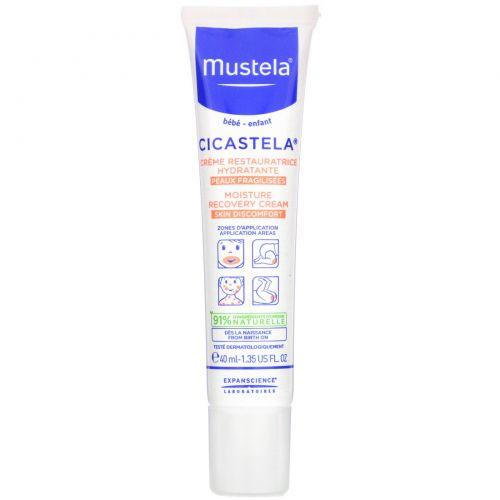 Mustela, Cicastela Moisture Recovery Cream, 1.35 fl oz (40 ml)