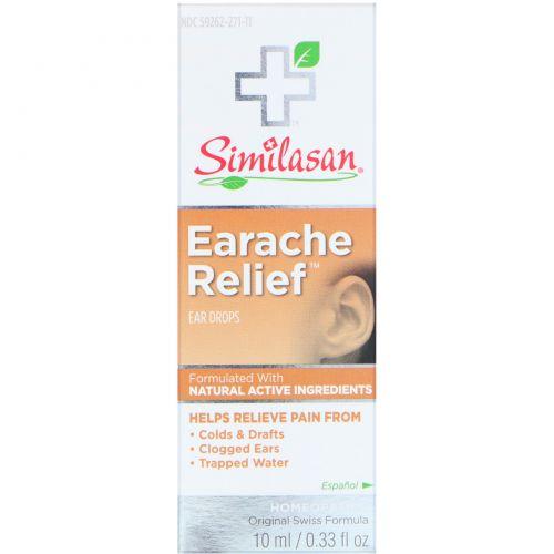 Similasan, Ear Relief, ушные капли, 0,33 жидкой унции (10 мл)