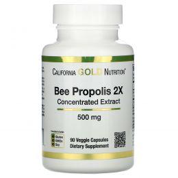 California Gold Nutrition, Прополис 2X, концентрированный экстракт, 500 мг, 90 вегетарианских капсул