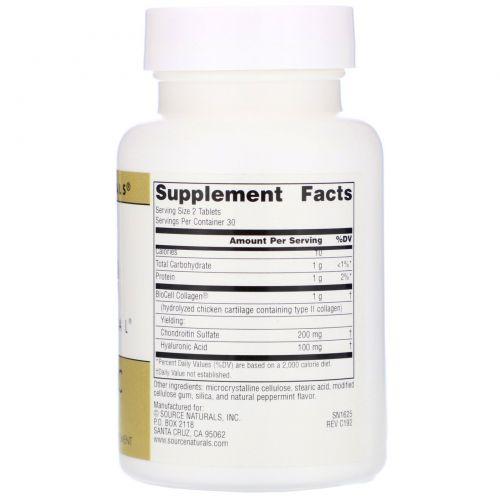 Source Naturals, Гиалуроновая кислота для вечной кожи, 50 мг, 60 таблеток
