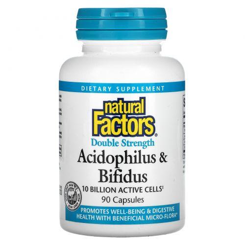 Natural Factors, Ацидофилус и бифидус, двойная сила, 10 млрд активных клеток, 90 капсул