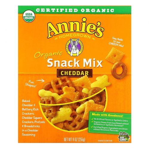 Annie's Homegrown, Органическая смесь закусок, чеддер, 25 г (9 унций)