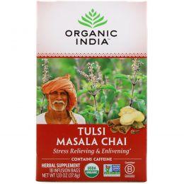 Organic India, Чай тулси, масала чай, 18 чайных пакетиков, 1.33 унции (37.8 г)