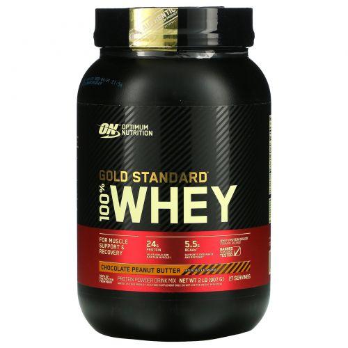 Optimum Nutrition, Gold Standard, 100% сыворотка, шоколадное арахисовое масло, 2 фунта (907 г)