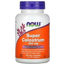 Now Foods, Супер молозиво, 500 мг, 90 растительных капсул