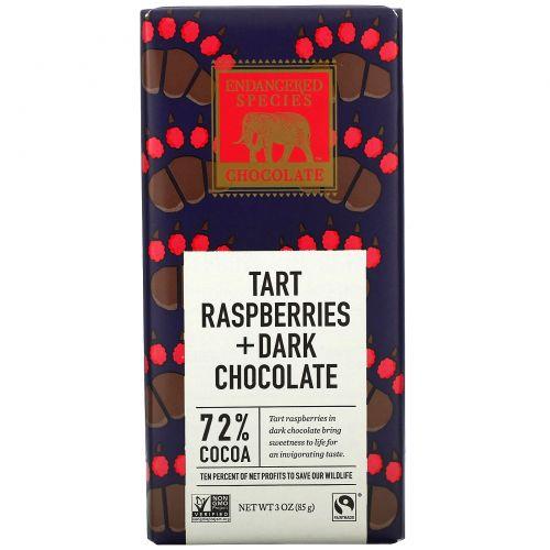 Endangered Species Chocolate, Tart Raspberries + Dark Chocolate Bar, 72% Cocoa, 3 oz (85 g)