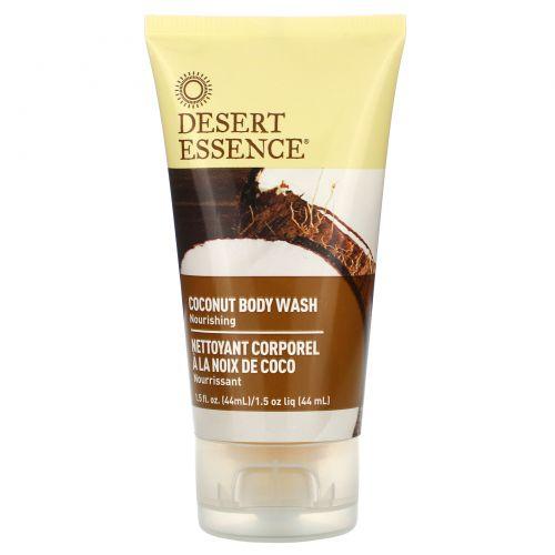 Desert Essence, Компактный размер, Гель для душа с кокосовым маслом, 1,5 жидкой унции (44 мл)