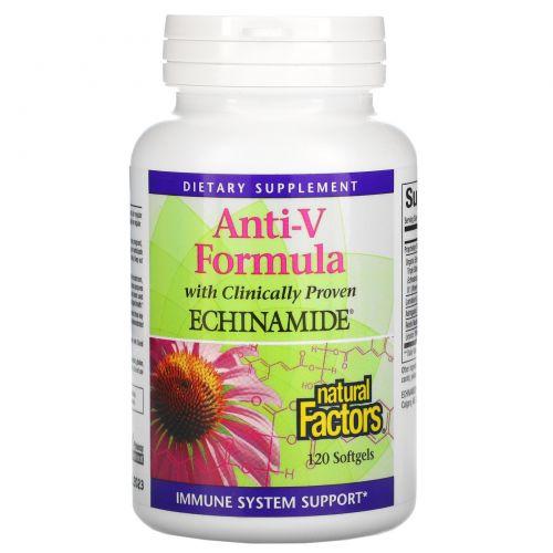 Natural Factors, Формула Anti-V с эхинамидом, 120 гелевых капсул